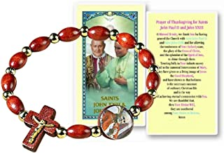 Gifts by Lulee, LLC Wood Chaplet Bracelet Saint John Paul II Centerpiece Includes Holy Card of Saints John Paul II and John XXIII