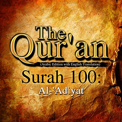 The Qur'an: Surah 100 - Al-'Adiyat audiobook cover art