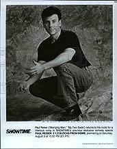 Historic Images - 1991 Press Photo Paul Reiser-Showtime