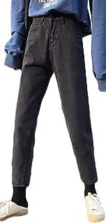 Bestmoodレディース デニム ワイドパンツ ゆったり ロングパンツ ストレート ジーンズ 韓国ファッション ストレートパンツ 原宿系
