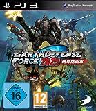 Earth Defense Force 2025 [Importación Alemana]