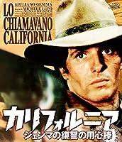 カリフォルニア ジェンマの復讐の用心棒 blu-ray