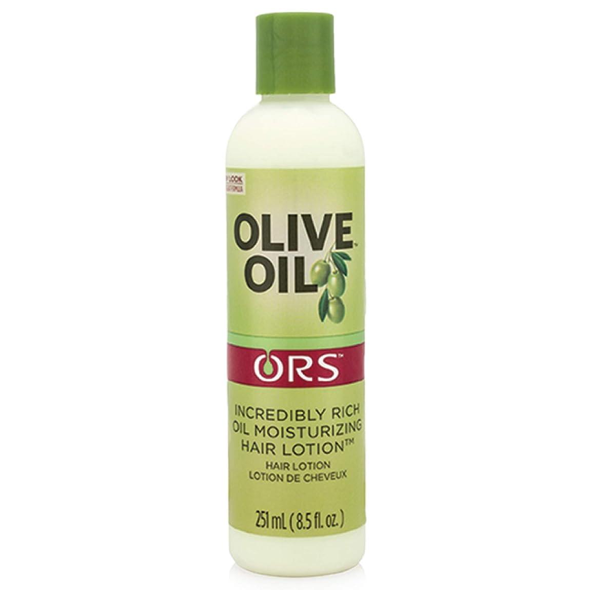 読書ケイ素あいまいRoot Stimulator Olive Oil Moisturizing Hair Lotion