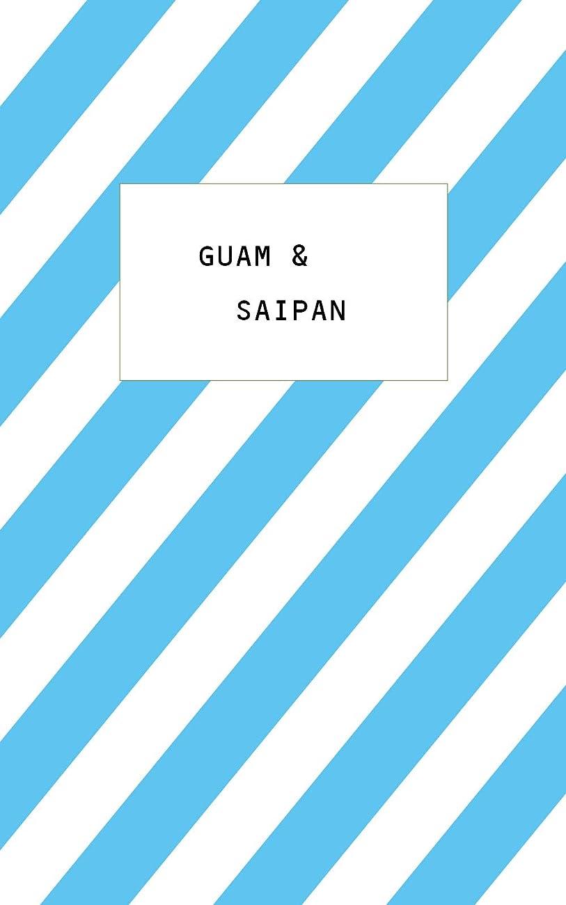 比べる不変トラックGUAM & SAIPAN (English Edition)