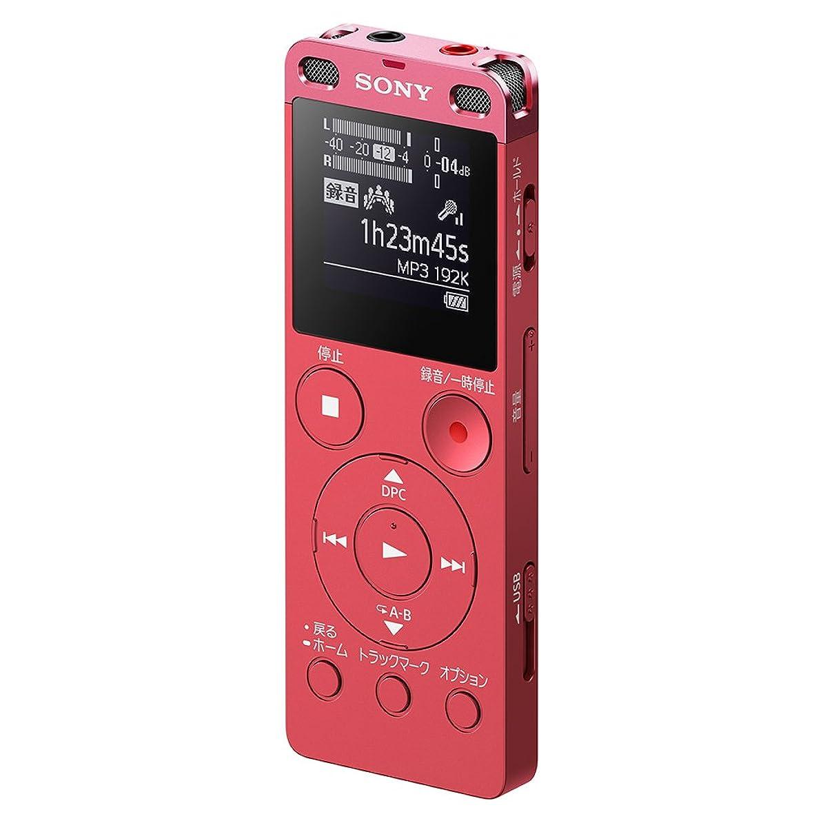 意味のある有毒メンダシティソニー ステレオICレコーダー FMチューナー付 4GB ピンク ICD-UX560F/P