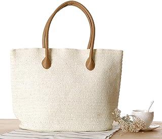 YLGB Stroh Crossbody Handtasche,Damen Strohsack, gewebte Umhängetasche, Strandhandtasche,Sommer Strandtasche