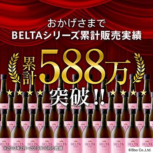 BELTA(ベルタ)『ベルタ酵素ドリンク』