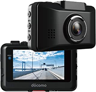 NTTドコモ ドコモドライブレコーダーDDR01 通信機能付ドライブレコーダー「ドコモドライバーズサポート」対応 駐車監視機能付 広角レンズ(水平約145度)有効画素数400万画素(記録画素数200万画素)専用アプリ連携 専用セカンドカメラ(別...