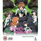ガールズ & パンツァー OVA ( 短編エピソード )コンプリート Blu-ray BOX (全6話, 73分)ガルパン アニメ [Blu-ray] / Girls Und Panzer OVA Collection [Blu-ray] [Import]