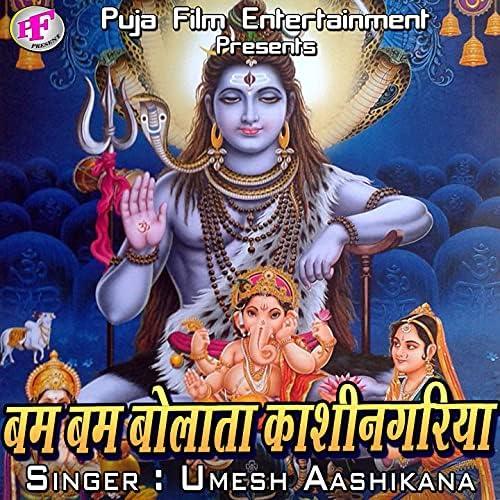 Umesh Aashikana