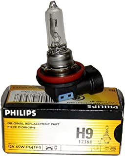 Suchergebnis Auf Für Philips Ersatz Tuning Verschleißteile Auto Motorrad