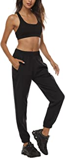 AIRIKE Women's Lightweight Sweatpants Fashion Quick Dry for Women Woven UPF 50+ Hiking Sports Pant with Zipper Pockets
