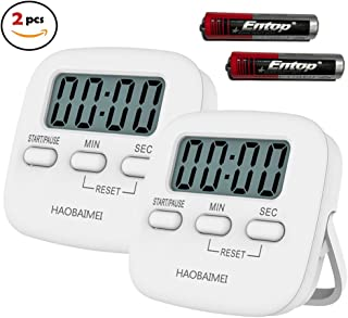 HAOBAIMEI 2 PACK Digital Kitchen Timer, Simple Operation, Minute Second Count Up and Countdown, Loud Alarm, Low Energy Consumption, Magnetic Backing, Stand, White, Batteries Included (2)