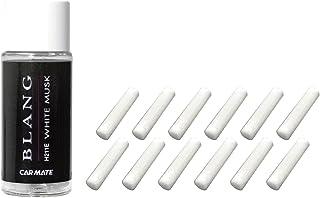 カーメイト 車用 消臭芳香剤 ブラング エアスティック エアコン取付 詰替用 ホワイトムスク 6回セット 2g×12 H211E