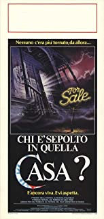 House Movie Poster (13 x 28 Inches - 34cm x 72cm) (1986) Italian -(William Katt)(George Wendt)(Richard Moll)(Kay Lenz)(Michael Ensign)(Mary Stavin)