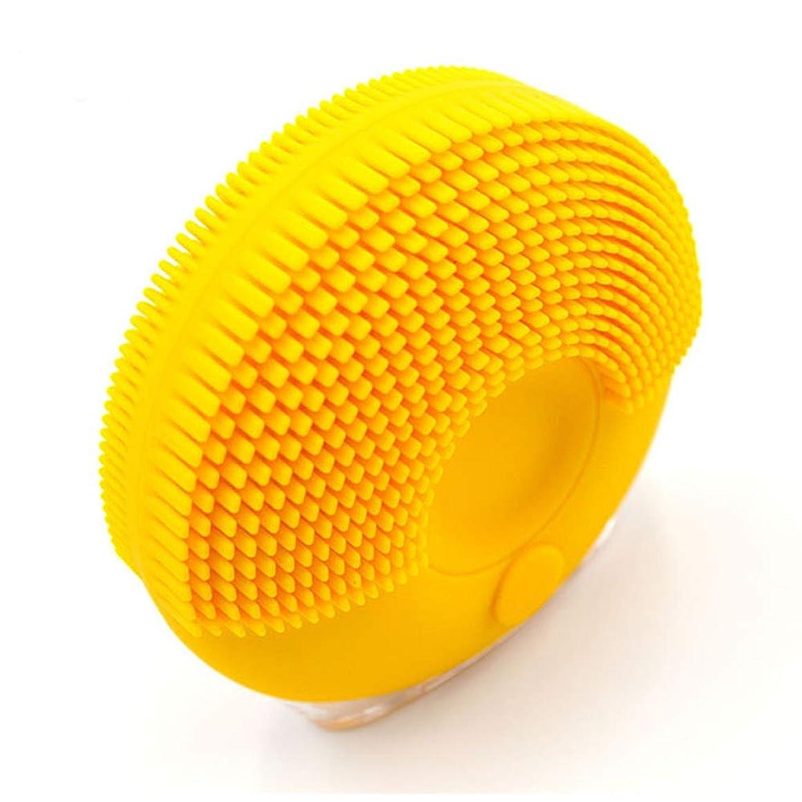 充電式防水シリコンクレンジング器具、洗える電気洗浄ブラシ、超音波クレンジングブラシ、洗顔フェイスアーティファクト
