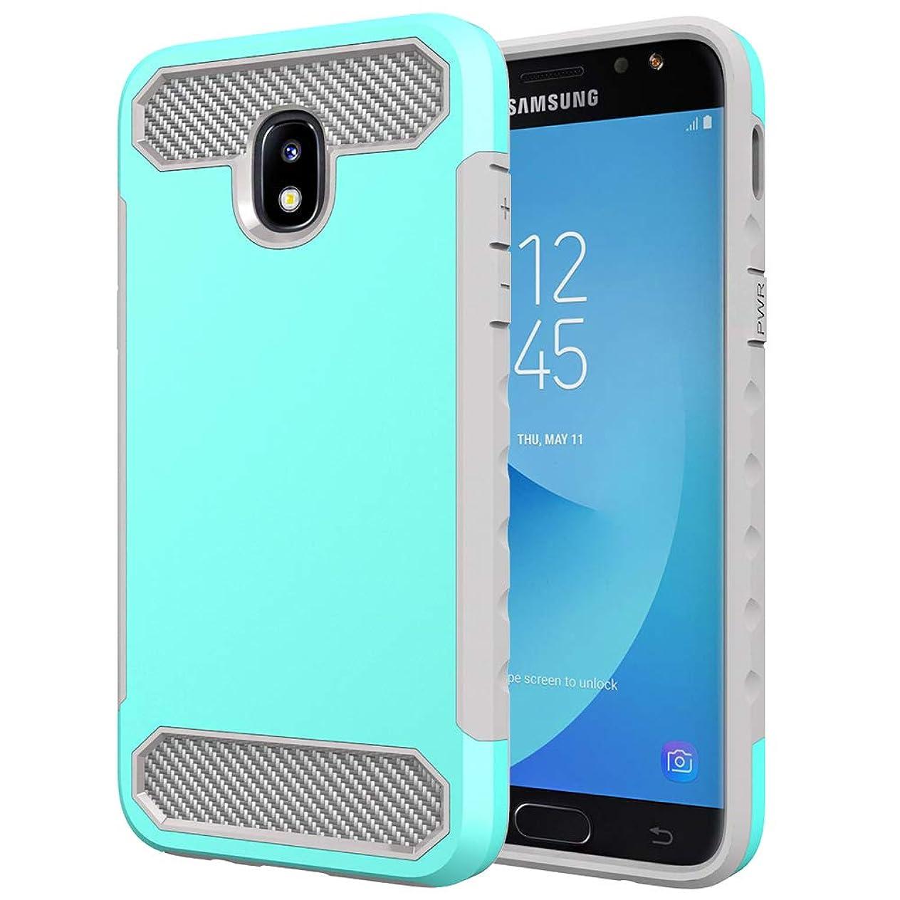 Galaxy J3 2018 Case, J3V J3 V 3rd Gen,Express Prime 3, J3 Star, J3 Achieve, Amp Prime 3 Case, NOKEA [Carbon Fiber] Dual Layer Armor Defender Protective Cover for Samsung Galaxy J7 2018 (Aqua/Grey) dfphsogs806