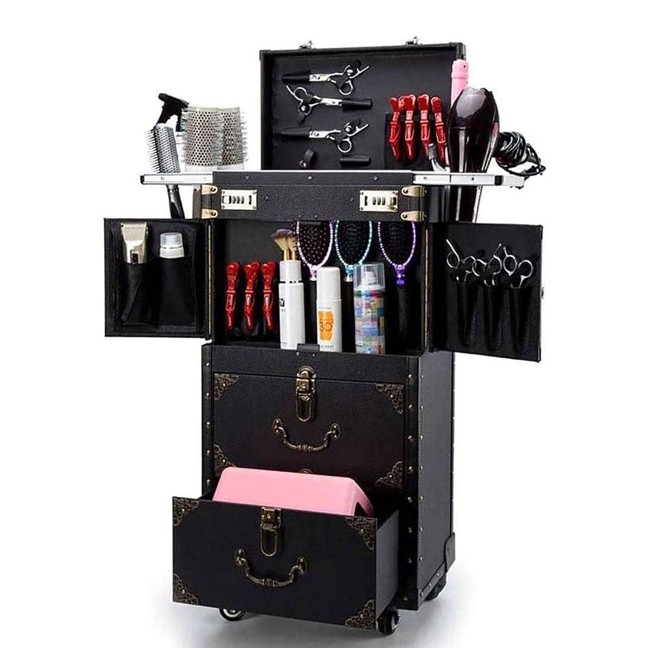 教える地域の他の場所TYUIO ローリングロック可能なメイクトレインケース理髪トロリースタイリスト美容化粧品荷物トラベルオーガナイザーツールボックスヘアドライヤーホルダー