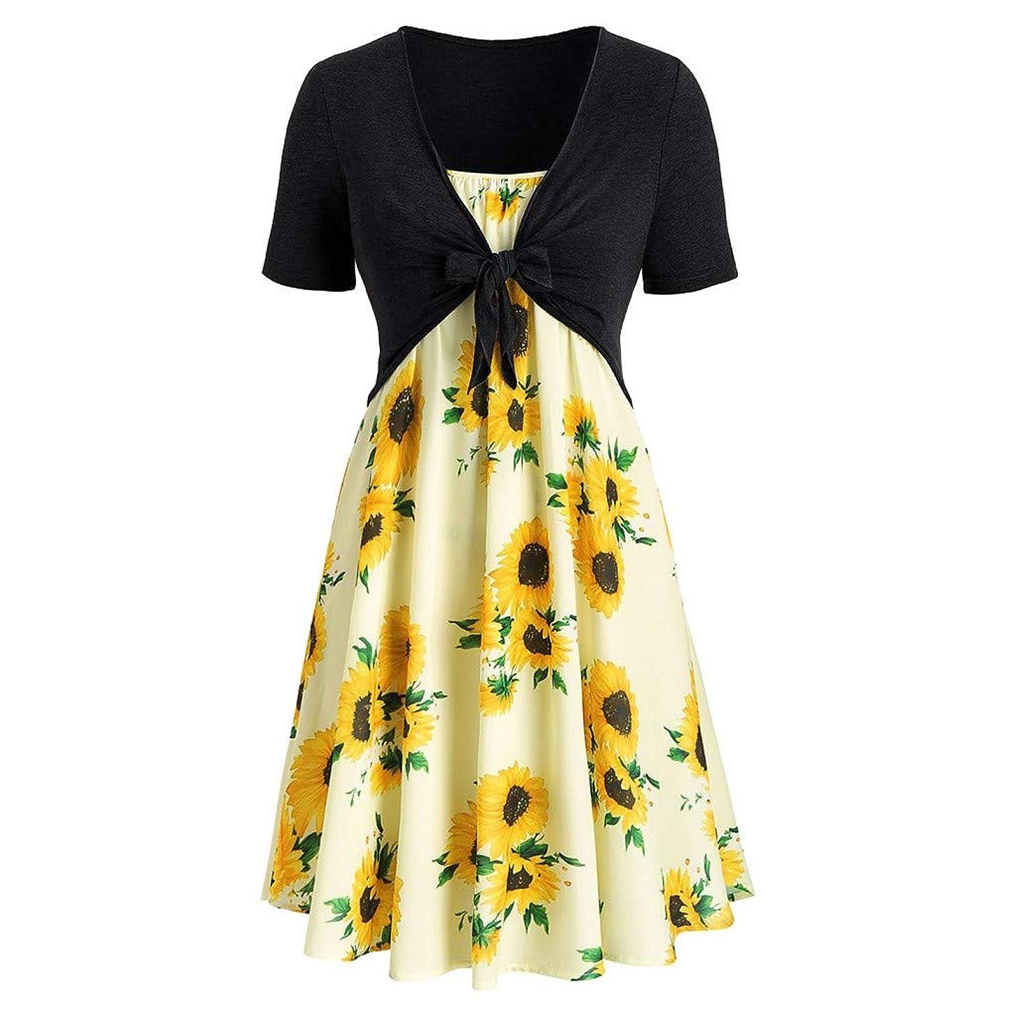MILIMIEYIK Blouse Women's Floral Print Tube Crop Top Maxi Skirt Set 2 Piece Outfit Dress