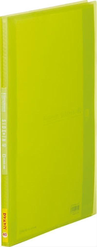 負ぬいぐるみ間接的キングジム クリアーファイル シンプリーズ サイドイン A4S 40P 187TSPW 黄緑