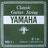YAMAHA NS111 E-1st 0.72mm クラシックギター用バラ弦 1弦×6本