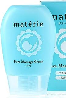 マテリエ(materie) 保湿 無添加 無香料 国産 マタニティ クリーム 産前 産後 たっぷり250g 約2か月分