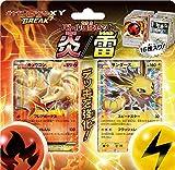 Pokemon juego de cartas XY ROTURA Batalla fortalecimiento de establecer la llama / rayo