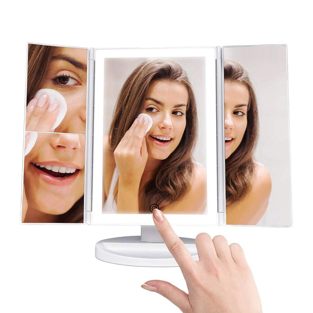 高潔な翻訳する記述する卓上ミラー 折りたたみ式 三面鏡 化粧鏡 2&3&拡大鏡付き LEDライト 角度調整機能付 タッチパネル 持ち運び便利 180度自由に回転 電池またはUSB給電(ホワイト)