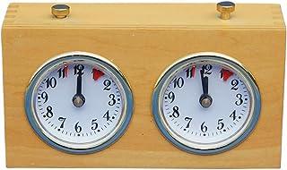 YEKKU Reloj de ajedrez, temporizador de juego de ajedrez, temporizador de tiempo de cuenta hacia abajo para jugar de mesa ...