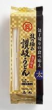 石丸製麺 技の極み讃岐うどん 包丁切り 300g×12袋入
