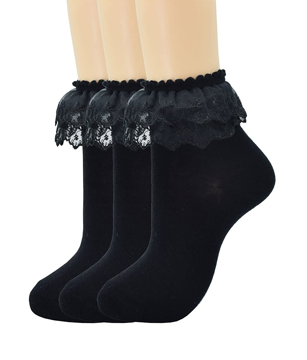 SRYL Women Lace Ruffle Frilly Ankle Socks Fashion Ladies Girl Princess H08