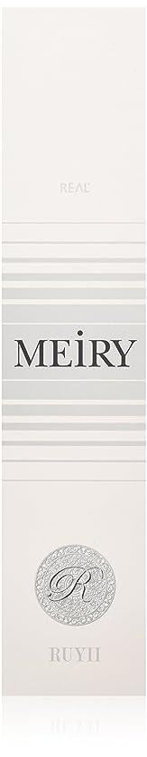 平らにする展望台傷つきやすいメイリー(MEiRY) ヘアカラー  1剤 90g 2N/4