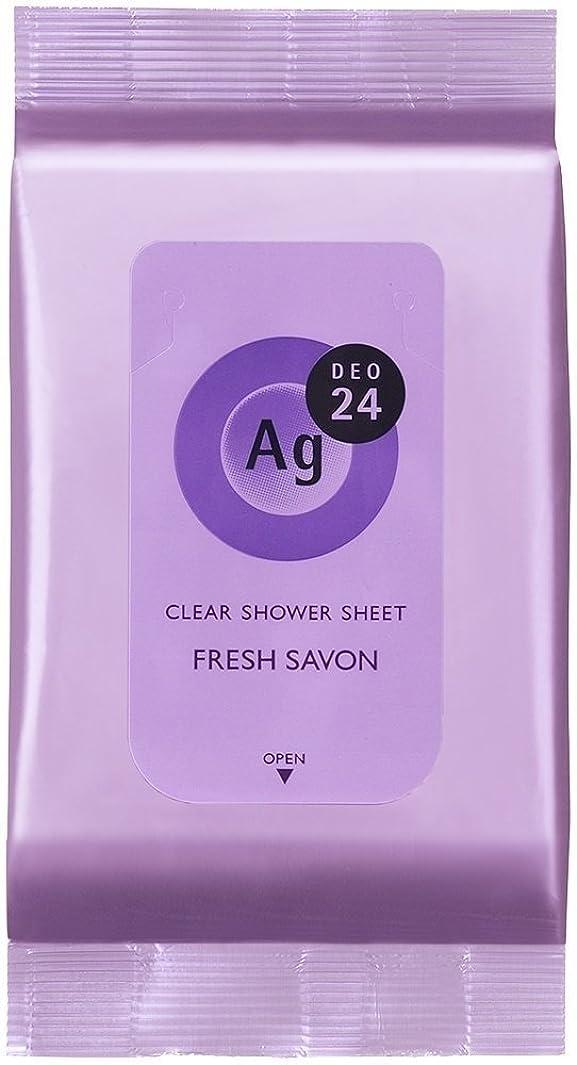 ブランド名種反発するエージーデオ24 クリアシャワーシート フレッシュサボンの香り 40枚