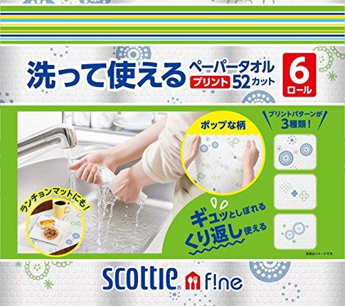 スコッティファイン洗って使えるペーパータオル52カット6ロールプリントつき