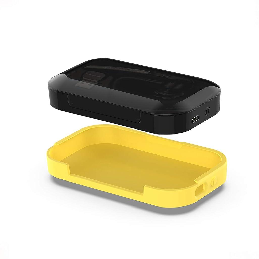 バスケットボールチラチラする探検SHEAWA Voyager Legend ケース 充電ケース用 カバー 保護ケース シリコンケース 衝撃や傷から保護 (イエロー)