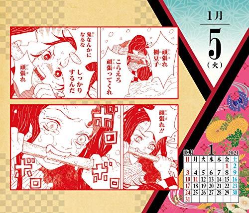 『鬼滅の刃』コミックカレンダー2021特製缶入り日めくりカレンダー