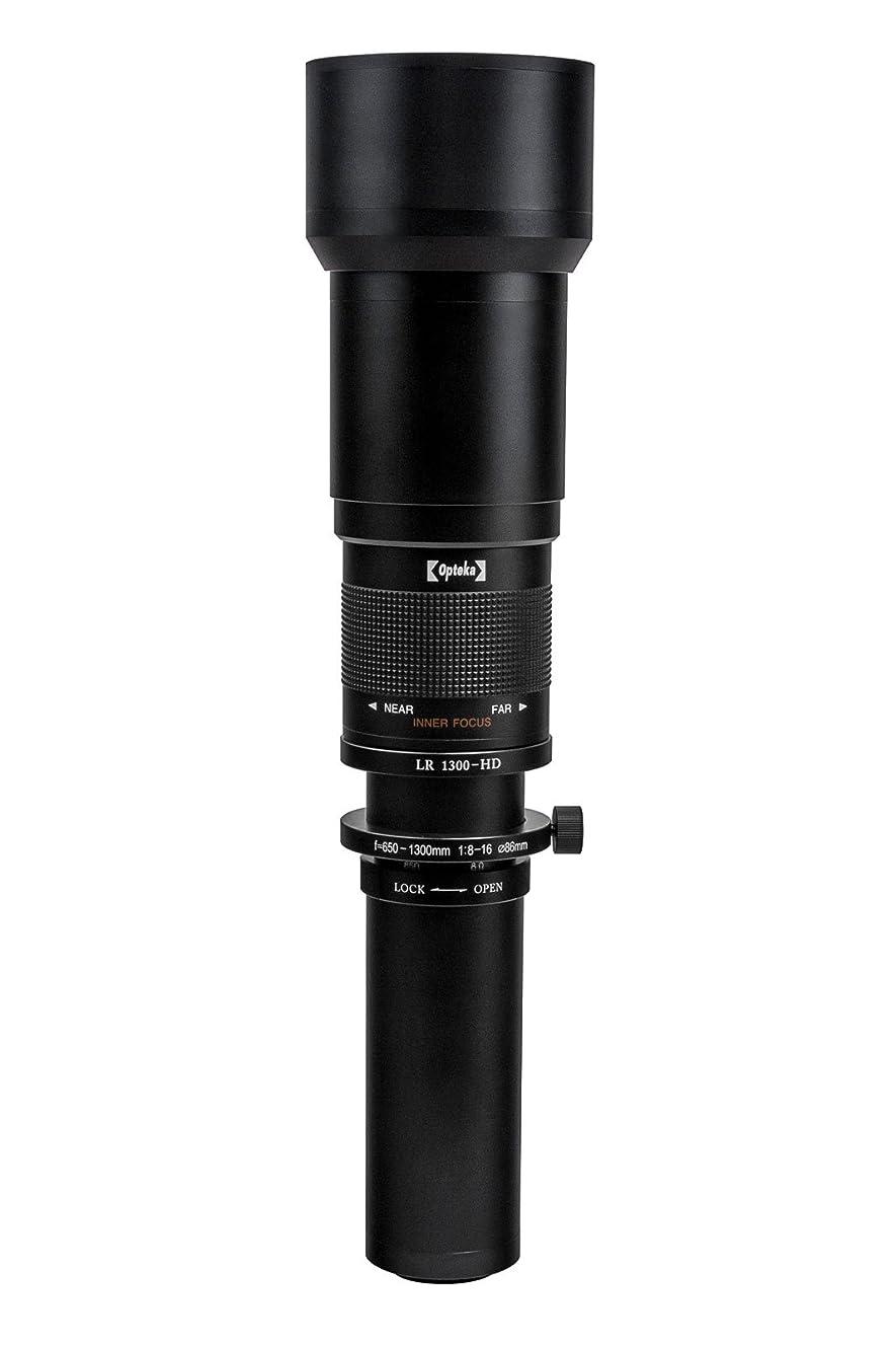 Opteka 650-1300mm f/8 HD Telephoto Zoom Lens for Pentax K-1, K-3 II, KP, K-70, K-S2, K-S1, K-500, K-50, K-30, K5 IIs, K-7, K-5, K-3, K-2, K-X, K20D, K100D, K110D and K10D Digital SLR Cameras (Black)