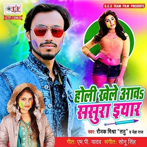 Raunak Mishra Tanu & Neha Raj
