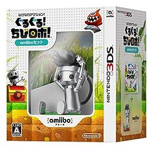 なげなわアクション!ぐるぐる!ちびロボ!amiiboセット - 3DS
