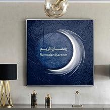 Wangjingxi Modern Islamic Art Posters and Prints Wall Art Canvas Painting Islamic Ramadan Kareem Decorative Paintings for ...