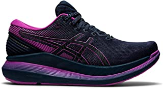 ASICS Women's Glideride 2 Lite Running Shoe