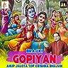 Braj Ki Gopiyan-Anup Jalota Top Krishna Bhajan