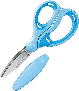 コクヨ ハサミ こども エアロフィットサクサ グルーレス刃 右手用 青 ハサ-P270B