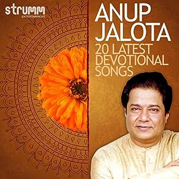 Anup Jalota - 20 Latest Devotional Songs
