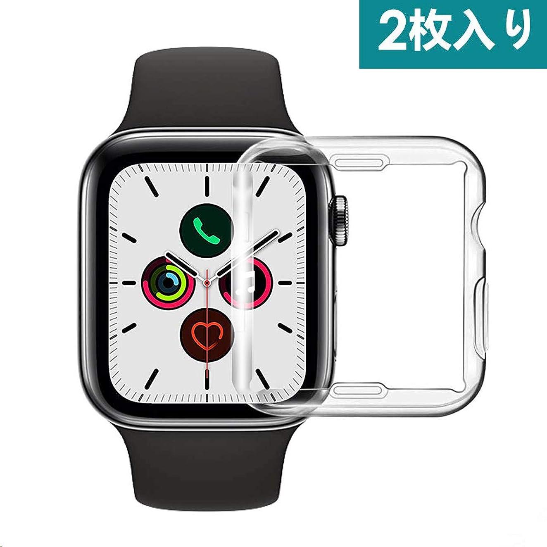 組み合わせる繊維動作Apple Watch 44mm ケース SUNCOON【全面保護】Apple Watch Series 5/4 ケース 衝撃防止 装着簡単 アップルウォッチ5 ケース44MM 二個セット (44MM)