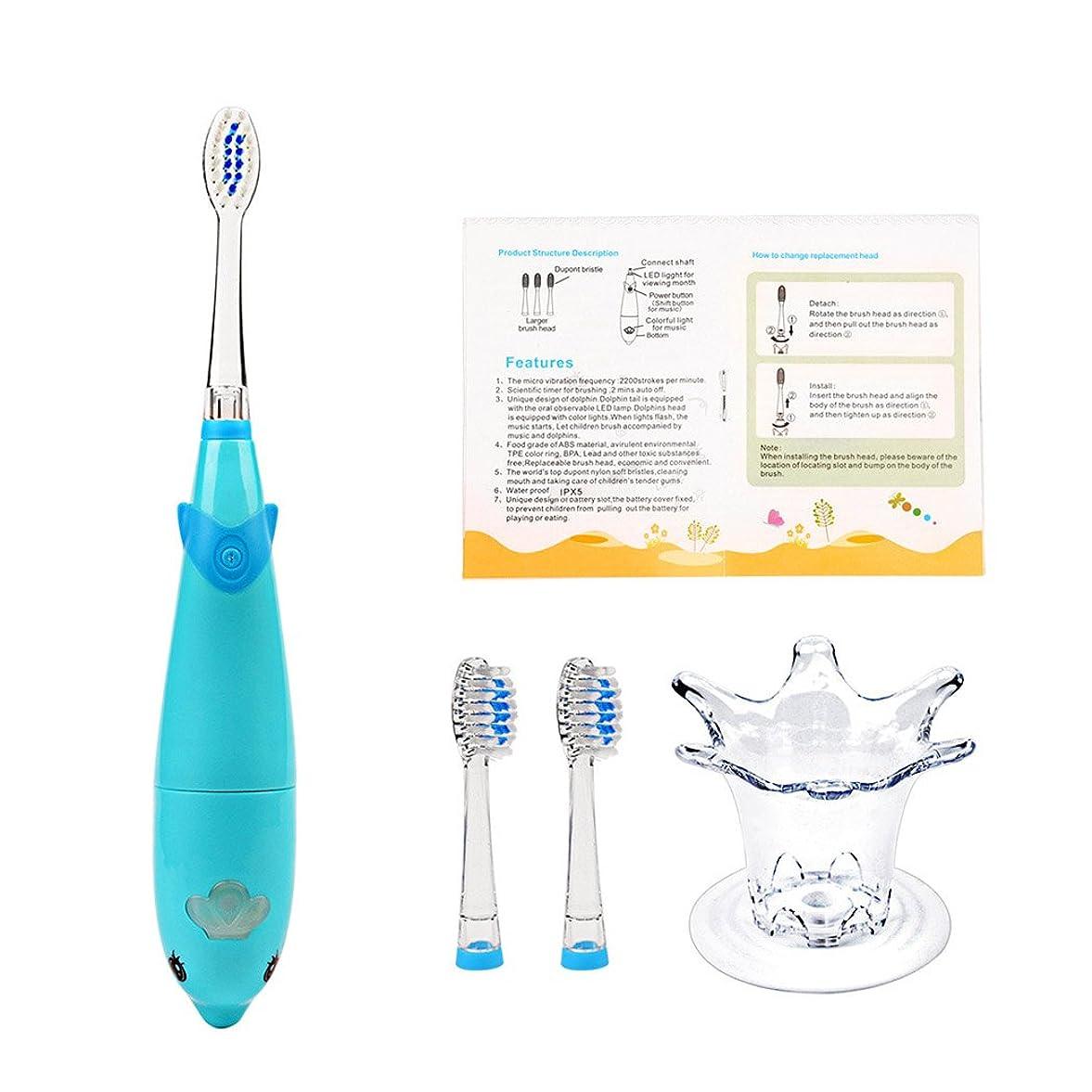 黒板スローガンしたい電動歯ブラシ こども用 音波振動歯ブラシ 軽量 LED付 防水防電 音楽 替えブラシ2本 (ブルー)