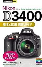 Best nikon d3400 button guide Reviews