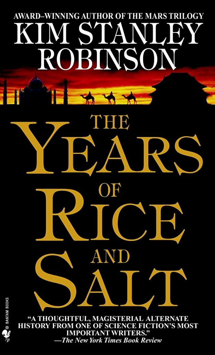 修羅場電子義務The Years of Rice and Salt: A Novel (English Edition)