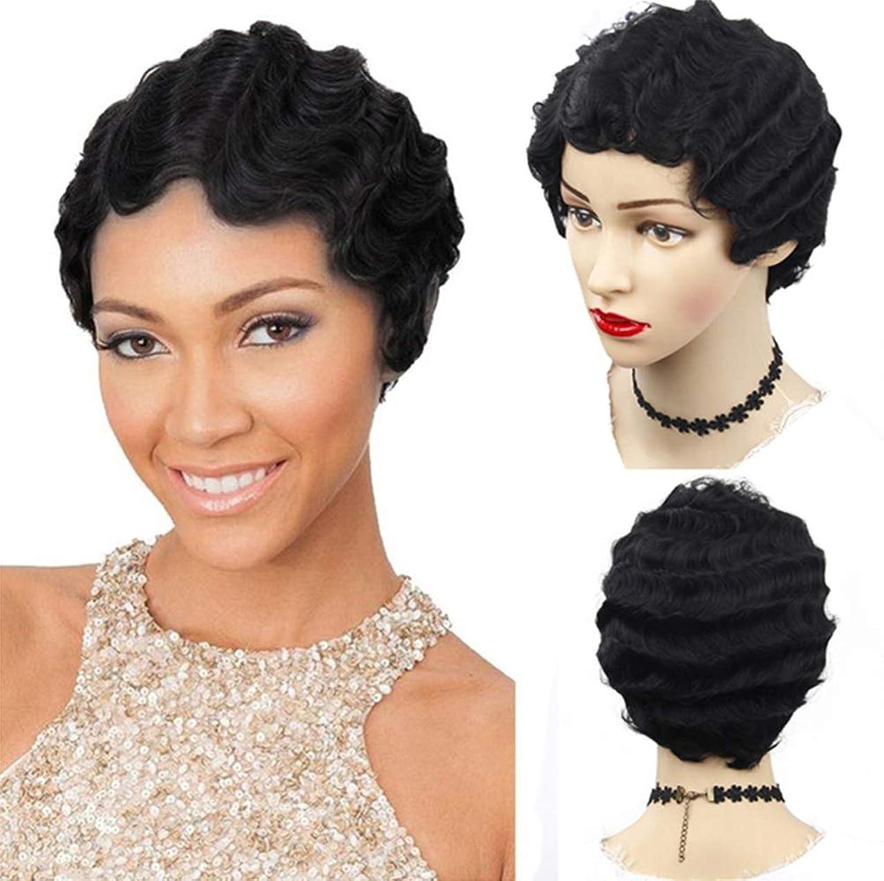 統合不毛急勾配の女性かつら波状のカーリー高密度耐熱性人工毛ウィッグブラック26 cm