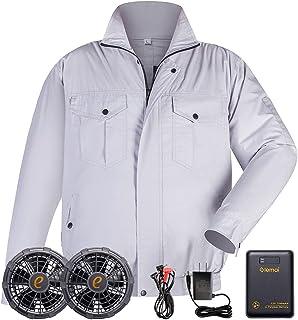 ELEMAI 空調作業服 空調 服 12Vハイパワーファンバッテリーセット長袖 半袖 熱中症対策